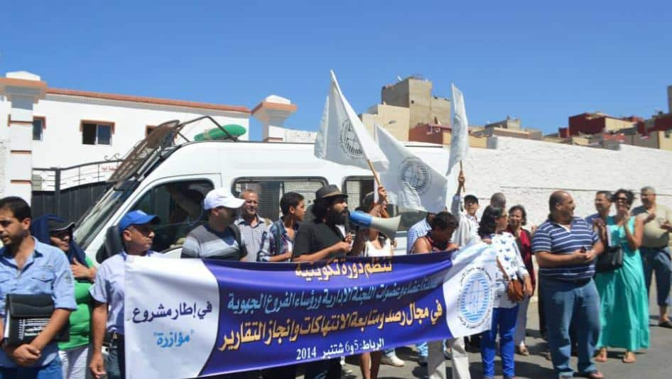 Activists from the Moroccan Association for Human Rights (AMDH) demonstrate after local authorities prohibit them from holding a planned training workshop, Rabat-Morocco, December 2014