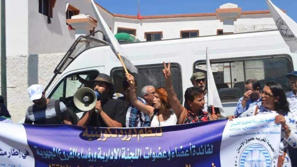 Activists from the Moroccan Association for Human Rights (AMDH) demonstrate after local authorities prohibit them from fholding a planned training workshop, Rabat- Morocco, December 2014.