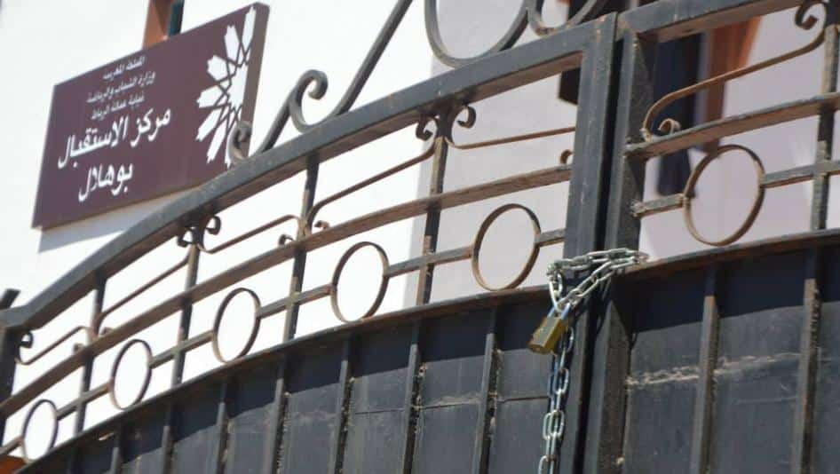 Padlocked gate of Bouhlal Center of the Ministry of Youth and Sports after authorities prevented the Moroccan Association for Human Rights from conducting an event, Rabat- Morocco.